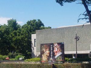 アルチンボルド展 国立西洋美術館